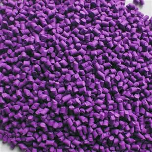 熏衣紫色色母粒