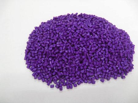 珠光紫色母粒