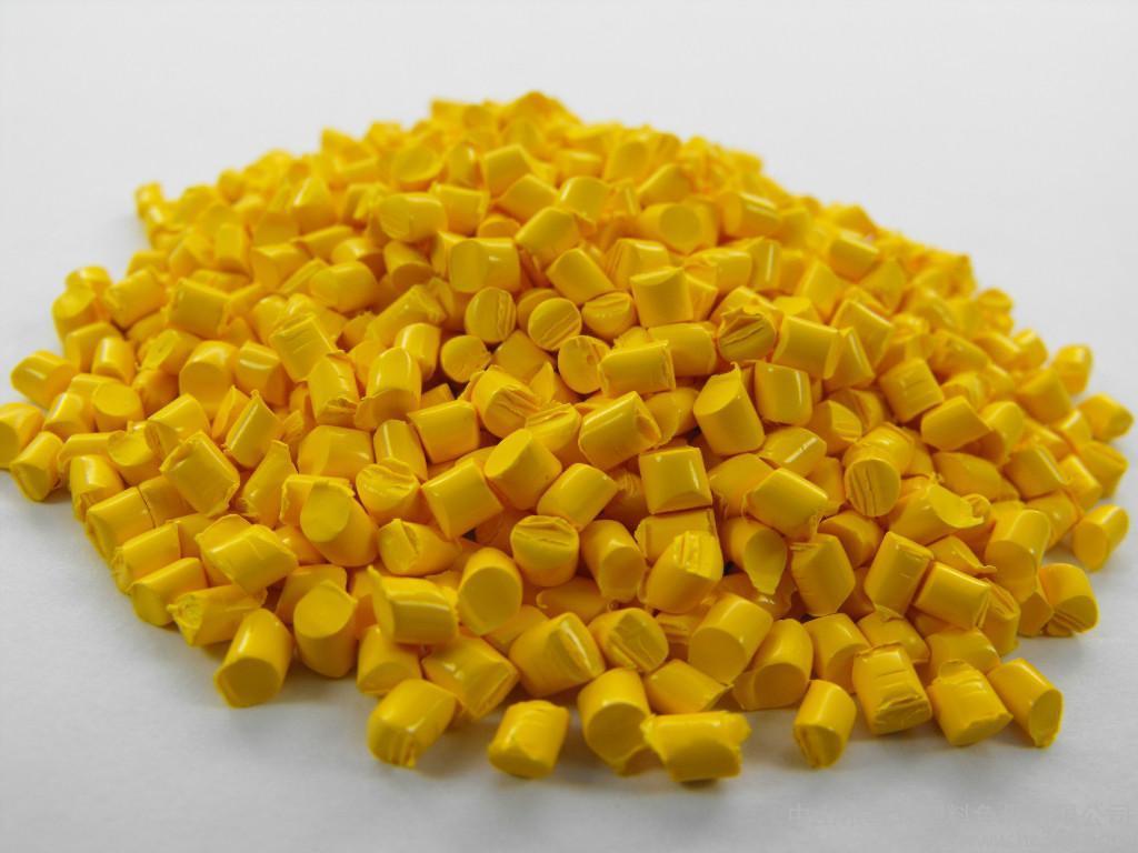 黄色色母粒