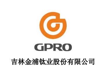 金浦钛业4月27日宣布再次上调钛白粉